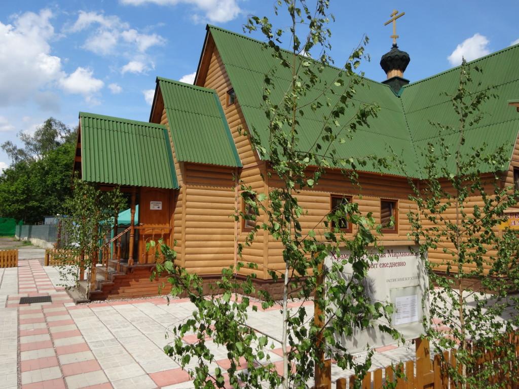 http://nikola-schukino.moseparh.ru/files/2016/06/DSC03398.jpg